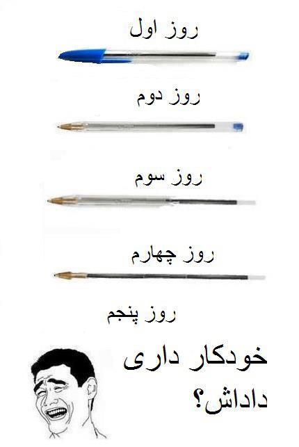ترول خودکار بیک